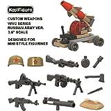 カスタム作成2.5インチの武器パック、レゴ軍用ミニフィギュア、銃のヘルメットやアクセサリー、ビルディングブロック用に使用するためのアクションフィギュア玩具