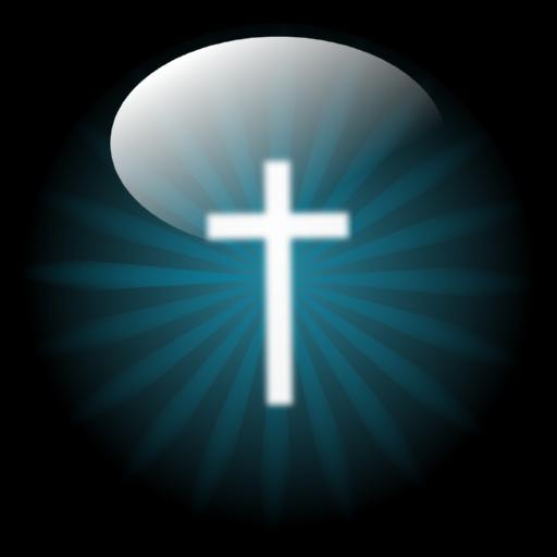 Blazing Cross Flashlight - Cross Golgotha