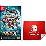 スーパーロボット大戦X -Switch ( 【Amazon.co.jp限定】Nintendo Switch ロゴデザイン マイクロファイバークロス 同梱)