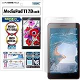 Huawei MediaPad T1 7.0 (LTE)(Wi-Fi) タブレット 用 保護フィルム [ノングレアフィルム3] アスデック・映り込み防止・防指紋 ・気泡消失・アンチグレア 日本製 NGB-HWT17 (T1 7.0, マットフィルム)