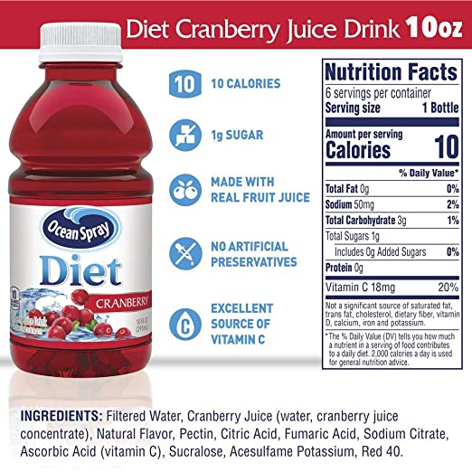 is there sugar in diet juice