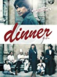 dinner DVD-BOX