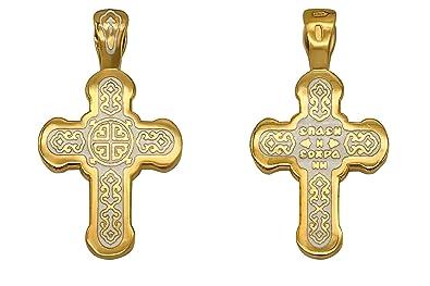 CROSS AND ICON Silver Russian Orthodox Byzantine Enamel