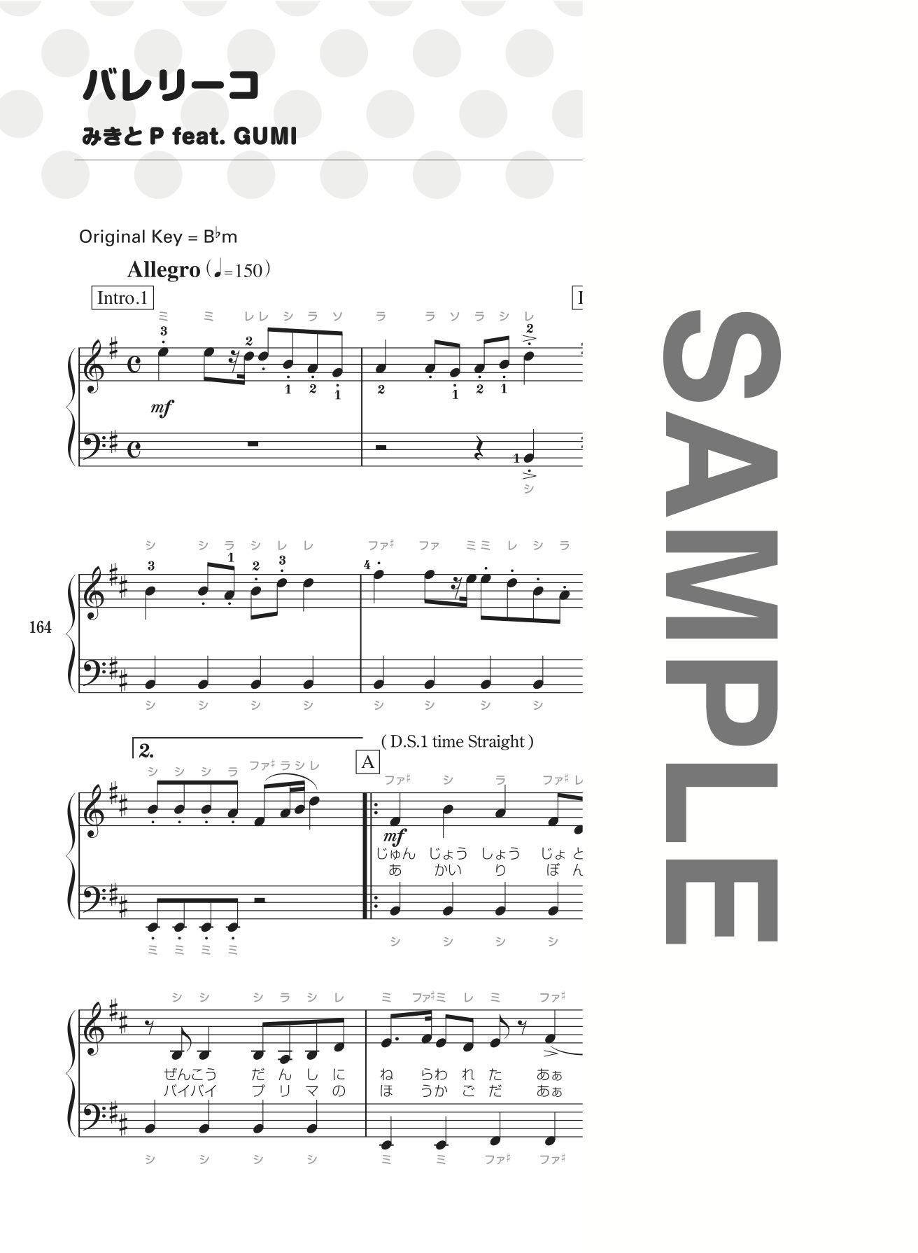 ピアノ 楽譜 ボカロ