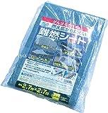 萩原 難燃シートグレー 2.7m×2.7m NNS2727