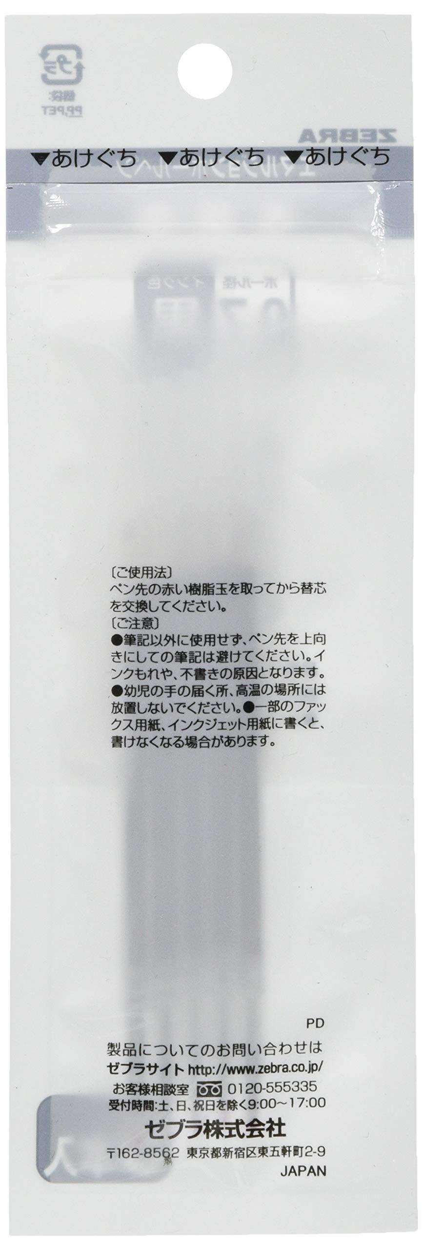 Kyocera water ball-point pen refill core ceramic roller auto C-300 black 5