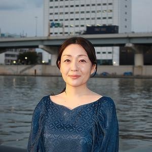 村田 沙耶香