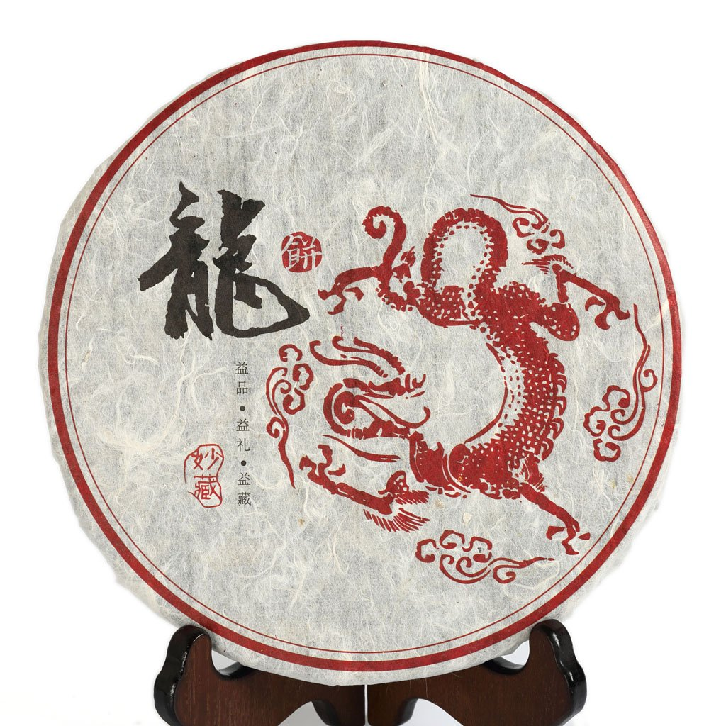2012 Year 300g Nonpareil Supreme FuDing Organic Bai Mu Dan BaiMuDan White Peony White Tea Dragon Iron Cake