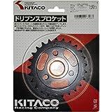 キタコ(KITACO) ドリブンスプロケット(25T) モンキー(MONKEY)/ゴリラ/モンキーバハ/モンキー(FI車) 535-1083325