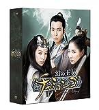 [DVD]幻の王女チャミョンゴ コンプリートスリムBOX (期間限定生産) [DVD]