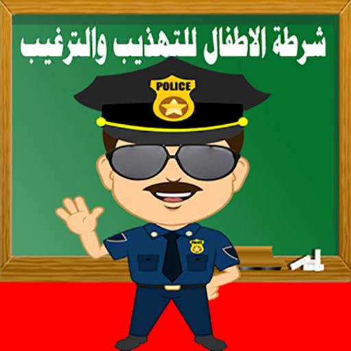 عمر محمد المختار الحاج