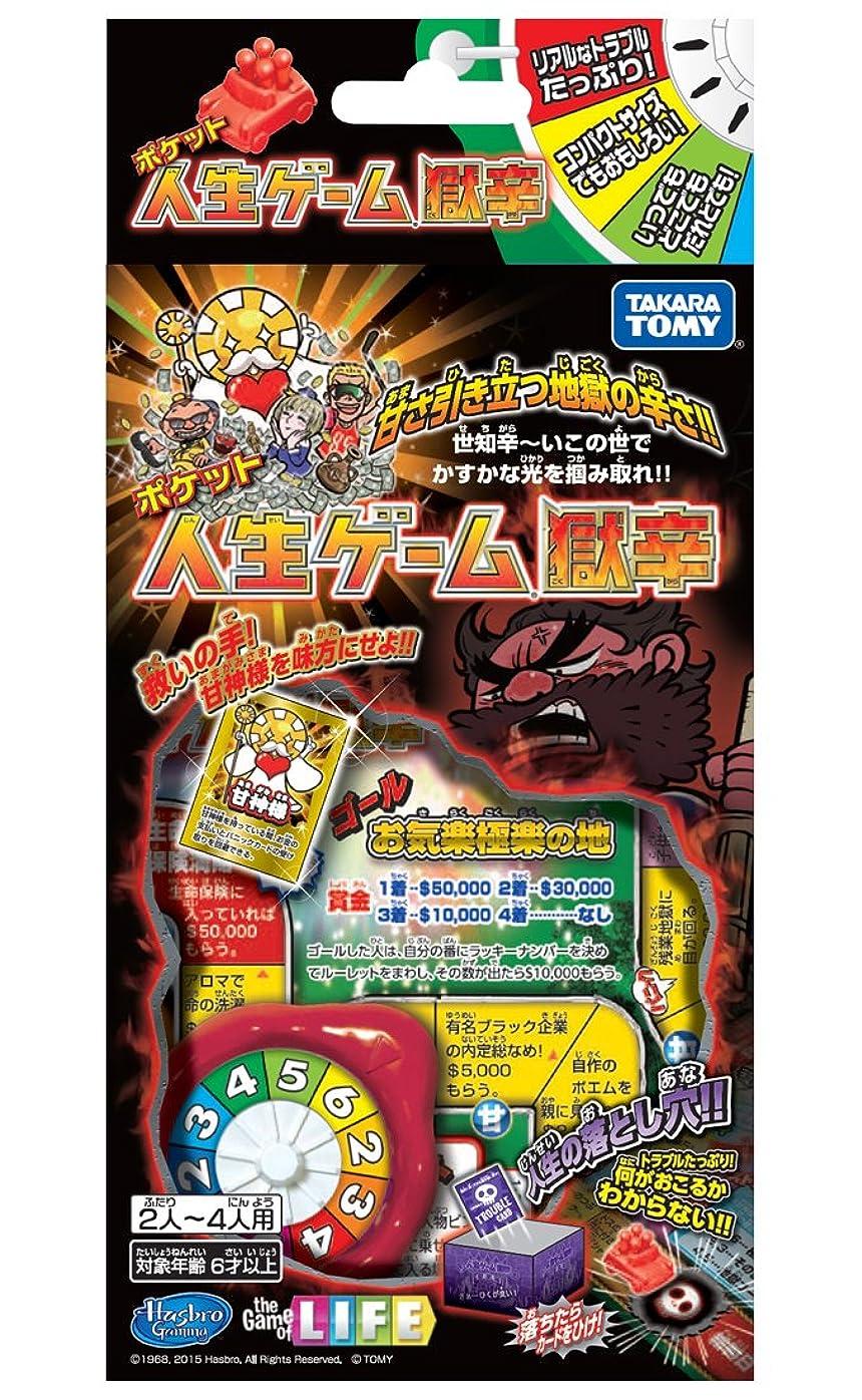 意味のある悪魔調停するKUNTIIダイス サイコロ14mm ,6面ダイス 5色 と高品質ダイスバッグ付き ボードゲーム カー ドゲーム 用  50個セット