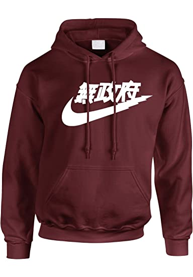 website for discount official photos new arrive Magic Custom AIR Tokyo - Sweat Capuche Hoodie Bordeaux