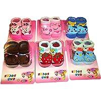Kezle™ Baby Cotton Cartoon Face Socks Cum Shoes, 0-6 Months (Multicolour) - Set of 1 Pair