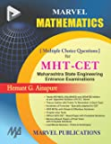 Marvel MHT-CET Mathematics
