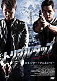 トリプルタップ [DVD]