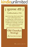 Old Chanakya Strategy: Aphorisms