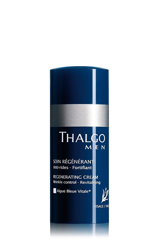 Thalgo Men - SOIN REGENERANT ANTI-RIDES HOMME - A l'Algue Bleue Vitale A5250