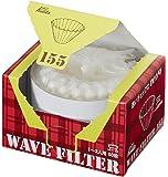 カリタ ウェーブフィルター KWF-155 (1~2人用) ホワイト 50枚入り #22211