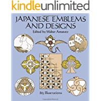 Japanese emblems and designs (English Edition)