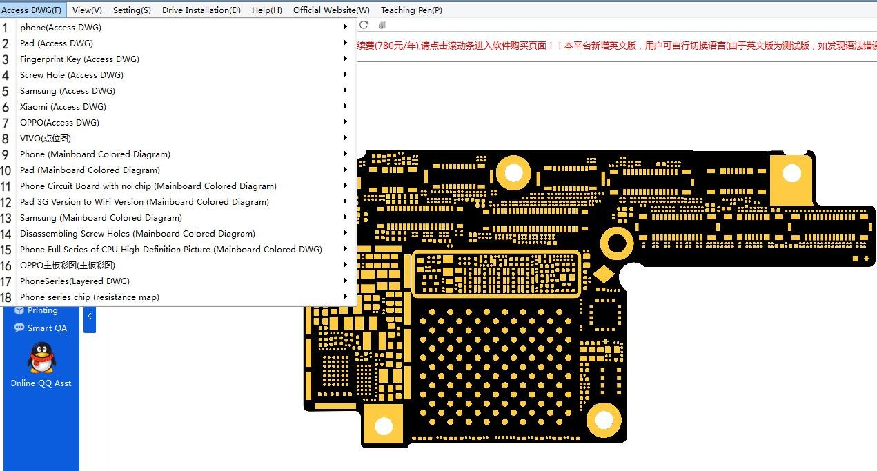 Ipad 3 Circuit Diagram Wiring Library Amazoncom Vipfix Wuxinji Phone Dongle Schematic Repair Platform Bitmap Pcb Motherboard