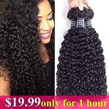 Amella Hair 10A