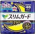 乐而雅 零触感 超丝薄超长夜用35cm 卫生巾13片(进口)