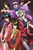 銀魂'10 [DVD]