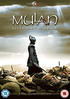 mulan rise of a warrior 2009 دوبله فارسی