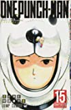 ワンパンマン 15 (ジャンプコミックス)