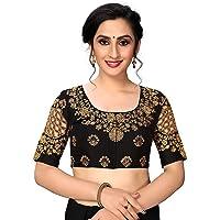 Vihu Fashion Women's Round Neck Checks Pattern Embroiderd Readymade Silk Saree Blouse (Size 38 + 4 inch margin)