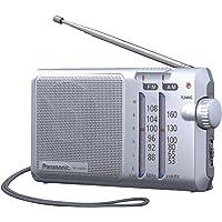 Panasonic 松下 RFU160DEGS 手提收音机,带提环,使用电源或电池,银色