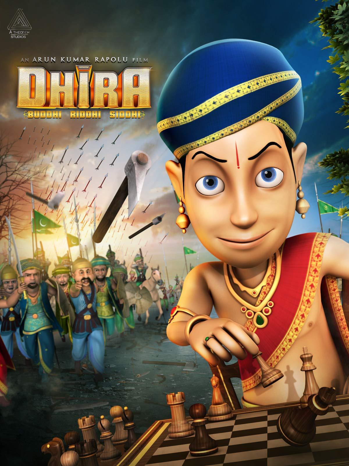 Dhira (English)