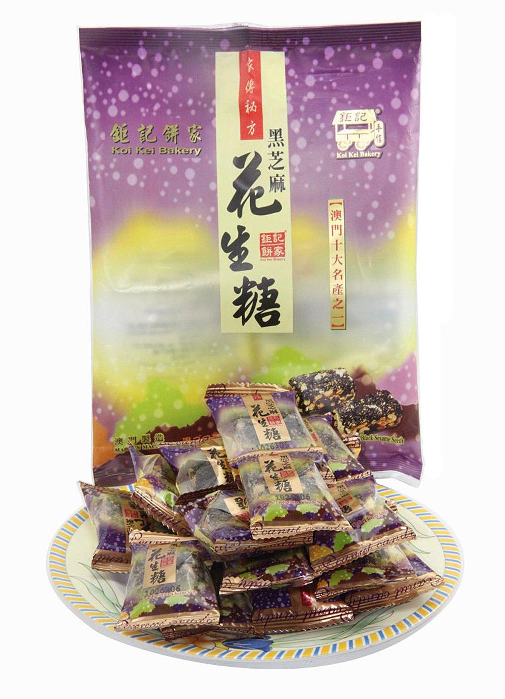 Helen Ou@Macao Specialty: Juji Souvenir Peanut Brittle Soft Candy with Black Sesame