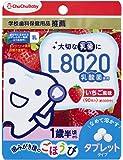 チュチュベビー L8020乳酸菌入タブレット いちご風味