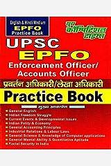 PRACTICE BOOK (UPSC EPFO): UPSC EPFO EXAM (20200115 558) (Hindi Edition) Kindle Edition