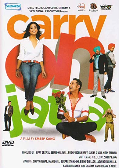 Carry on jatta 2 songs download