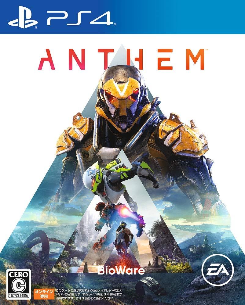 Anthem(アンセム) 【予約特典】•Legion of Dawn レンジャーアーマーパックとレジェンダリーウェポン •ファウンダーズ・プレイヤーバナー 同梱 - PS4