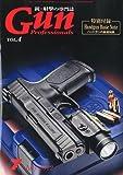 Gun Professionals (ガン プロフェッショナルズ) Vol.4 2012年 07月号 [雑誌]