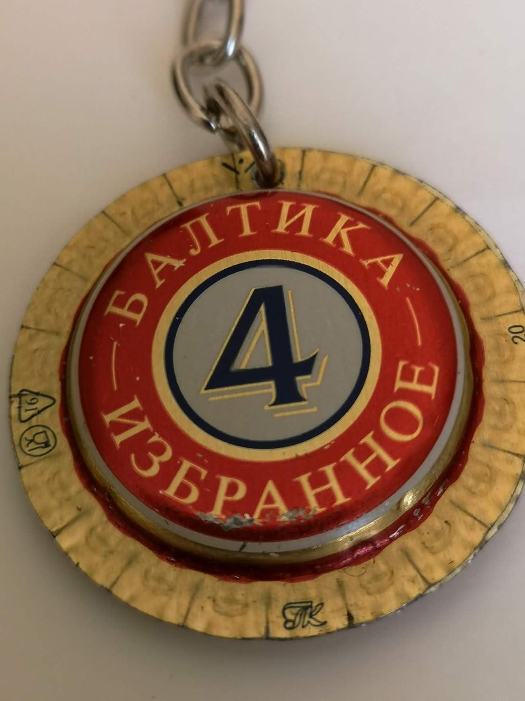 Llavero 4 y 5 BALTIKA: Amazon.es: Handmade