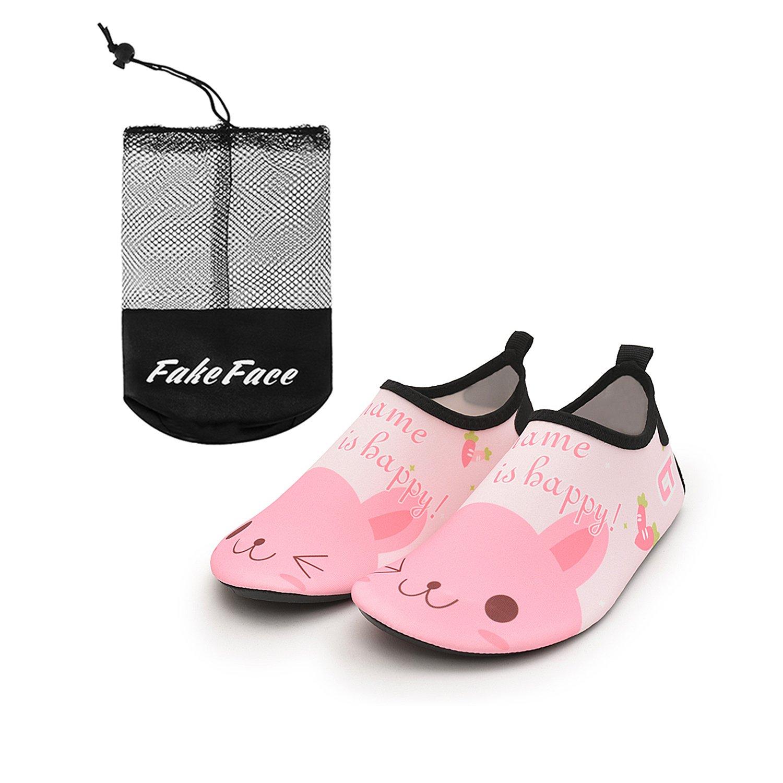 Greenery-GRE Kids Swim Water Shoes Girls Boys Quick-Dry Non-Slip Barefoot Lightweight Beach Surf Yoga Aqua Socks