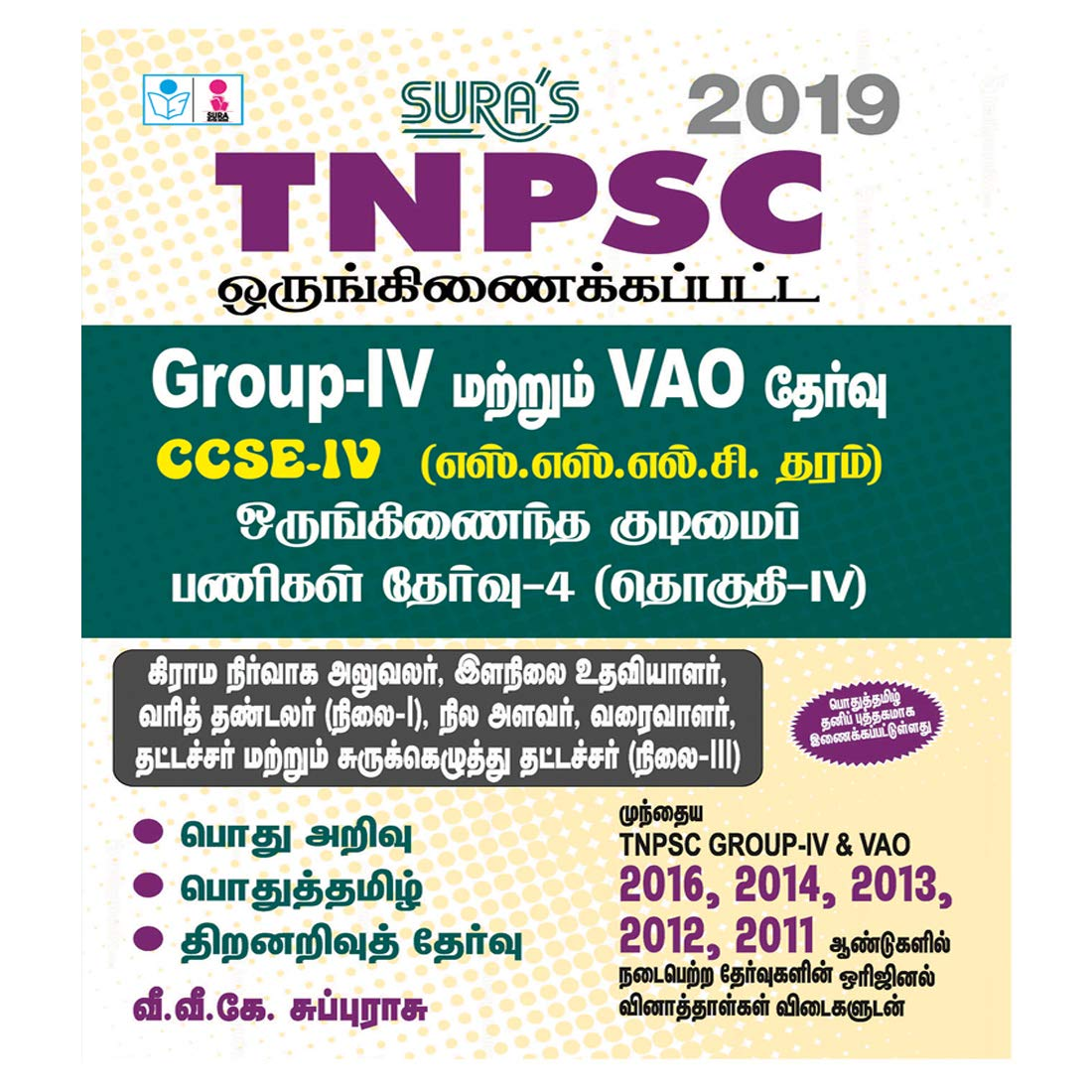 Tnpsc Science Study Material In Tamil Pdf
