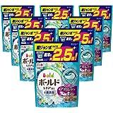 【ケース販売】 ボールド 洗濯洗剤 ジェルボール3D 爽やかプレミアムクリーンの香り 詰め替え 超ジャンボ 44個入×8個