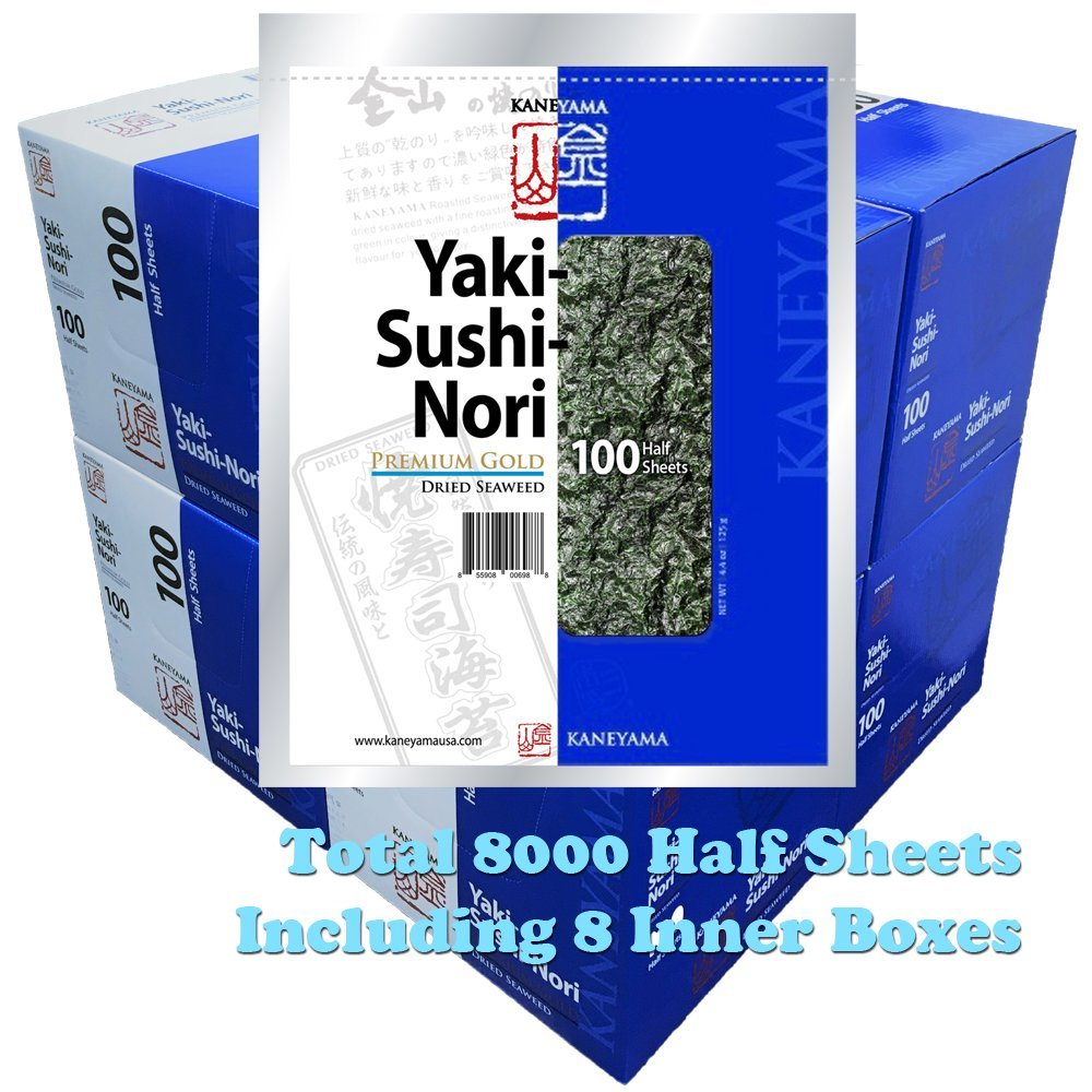 Kaneyama Yaki Sushi Nori, Premium Gold Blue, Half Size, 8 Inner Boxes of 10 x 100-Sheet-Pk, Total 8000 Half Sheets by Kaneyama