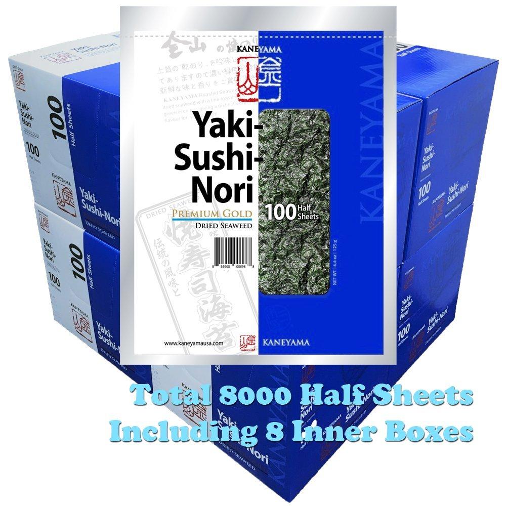 Kaneyama Yaki Sushi Nori, Premium Gold Blue, Half Size, 8 Inner Boxes of 10 x 100-Sheet-Pk, Total 8000 Half Sheets