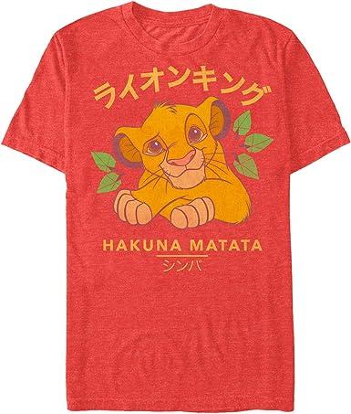 Ladies mens and Childrens Hakuna Matata Japanese Lion King Simba T-shirt