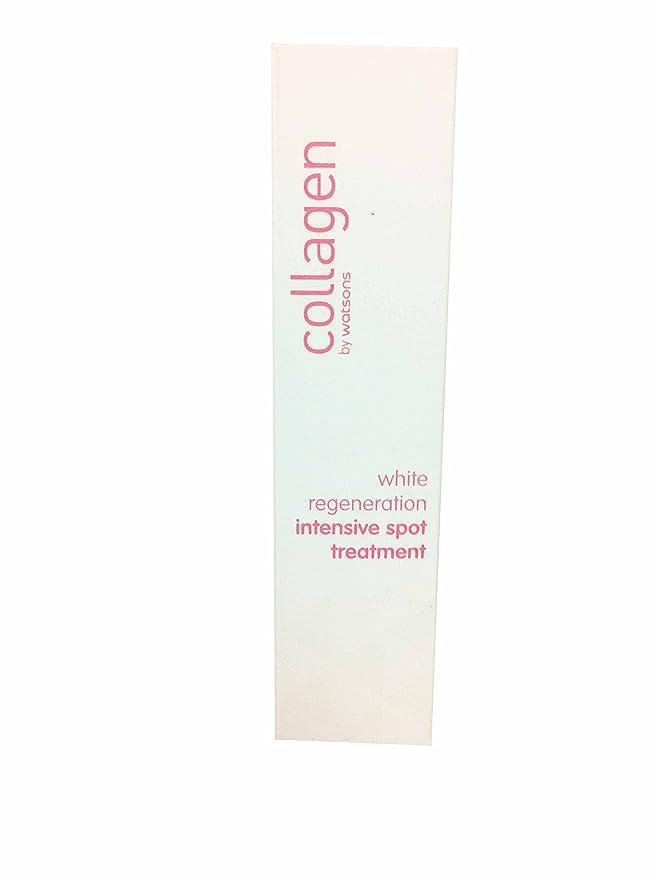 Amazon Com Collagen By Watsons White Regeneration Intensive Spot