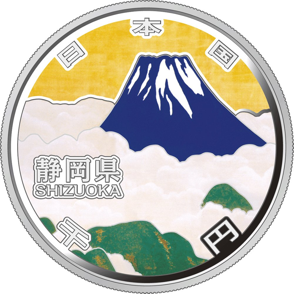 SHIZUOKA 47 Prefectures (30) Silver Proof Coin 1000 Yen Japan Mint 2013 B0118ITWRY