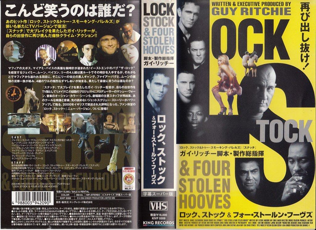 Amazon.co.jp: ロック、ストッ...