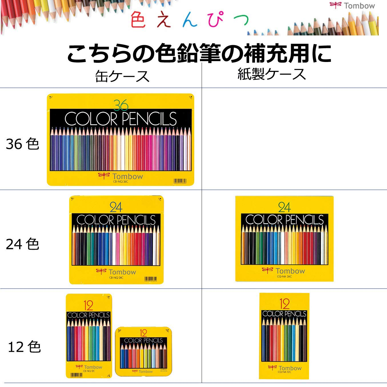 Tombow Colored Pencil 1500 Monochromatic Gold Japan Import